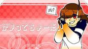 【神仙中的神仙系列】PLZ LOOK AT ME [100K SPECIAL]- animation meme