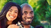 爱永不退色!科比和吉安娜留给家人们的温暖回忆