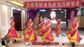绥化市天赐康健身队 舞蹈《母亲是中华》