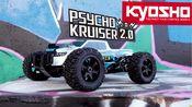 kyosho 京商 psycho kruiser 2.0 大脚车 1/10 遥控模型 rc rc遥控大脚车 monster truck 怪兽卡车