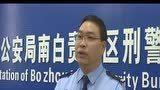 播州区:警企联动打击窃电犯罪行为!