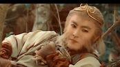 【张卫健】【1996年TVB版西游记】法术乌魔多+天外有天+信徒。超经典的歌曲,满满的回忆