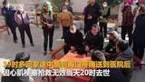 【云南】痛心!云南大理两名村干部牺牲在防疫岗位上