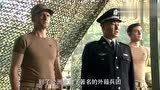 中国警察来到训练营,对学员说有一个高度危险的人物,在他们周围