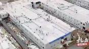 70秒航拍,直击火神山建设全过程,8天4000余人建设者千余台机械设备24小时,近千人病房隔离室建设完成,真正的中国速度