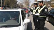 碰到交警查车,驾驶证忘带了怎么办?学会这招,交警就会让你通行
