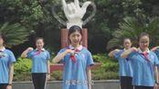 四川省成都市特殊教育学校-我爱你中国