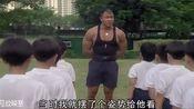体育课上,老师秀肌肉,瞬间被学生秒杀!