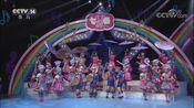 [七巧板]《尼达妮》(原创) 表演:柳州歌韵童声艺术团