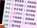 北京:手机上网可预约结婚登记查社保