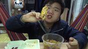 【王先生吃播】大专学院校食堂好吃的17元麻辣香锅!儿子吃饱了就不下床了!懒死了!