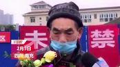 【四川】南充首例新冠肺炎重症患者治愈出院 结果第二天就悲剧了