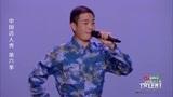退伍军人曾为《战狼2》配音,听到他模仿军号之后,蔡国庆、沈腾大喊:绝了