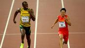 苏炳添9秒91vs科尔曼9秒79,生涯百米最佳对比,0.12秒差距!