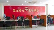 湖北省民政厅:3日起全省暂停办理所有婚姻登记业务
