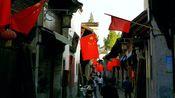 南京高淳Vlog