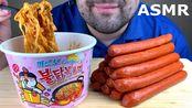 【russian eating】助眠香肠和炭烤面条三阳(吃音)木桶(2020年3月11日20时41分)
