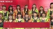 SONGS OF TOKYO FESTIVAL 2019 with Morning Musume。'19