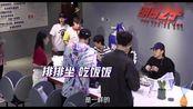 综艺:尹清破音遭到斯外戈犀利吐槽,你是在演小品吗?好搞笑啊