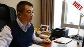 长沙银行副行长孟钢涉嫌严重违纪违法被查