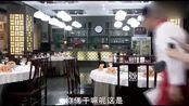 林飞任职川菜主厨,客人点了麻婆豆腐和香辣蟹,大显身手了!