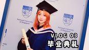 【基哥】新加坡总统给我发毕业证?从亚洲第一的大学毕业有啥感想?