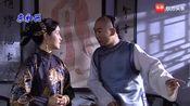 纪晓岚的亲戚都是花钱买的文凭,让纪晓岚给刘罗锅送钱
