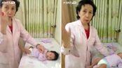 晚上看到的一个儿科专家演示#幼儿保健操#,这个熟练度太牛了![赞]