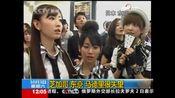 【爱开闭怀旧向】akb成员上CCTV了 2009年10月03日