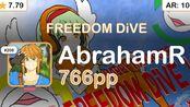 AbrahamR | xi - FREEDOM DiVE [FOUR DIMENSIONS] +HR 98.69% {#4 766pp FC} - osu!