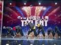 《中国达人秀第四季》精华版 90后大学生舞团传播欢乐