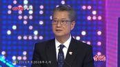 香港特区政府财政司司长:香港金融科技生态蓬勃集资规模区内领先