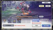 公主连结 Re:dive 台服 一月会战二阶段五王 650w++