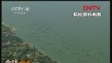 [视频]安徽省撤销巢湖市 做大合肥城市圈