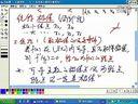 同济大学-高等数学上13A-到Daboshi.com—在线播放—优酷网,视频高清在线观看