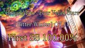 【osu!taiko】Four Veiled Stars [Bitter Winter] SS