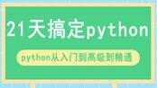 easygui模拟QQ登录小程序