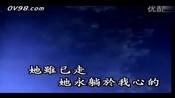 视频:   buy.ov98.com周启生-浅草妖姬