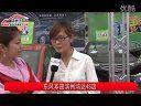 东风本田滨州鸿达4S店专访-滨州汽车网(bzcars.com)—在线播放—优酷网,视频高清在线观看