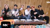 【MONSTAX】EP.158 'RODEO' Cheer Guide Video