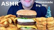 【russian eating】助眠麦当劳最好的自制巨无霸,炸鸡块和炸薯条(吃的声音)(2019年12月5日22时16分)