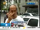 北京:德州男孩气泵塞体内  转院北京消化道出血停止[早安山东]