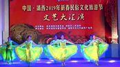 舞蹈《让中国更美丽》靖西城南社区