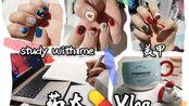 【vlog|鞅】\☆十一月-再见☆/study with me/跟汉服娘过一天\圣诞美甲/韩式料理\姐妹局happy/星巴克圣诞北极熊杯\中国药科大学