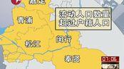 上海常住人口约2371万 5区流动人口超户籍