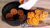 橘子买多了吃不完,妹子烘干它泡水喝,一点都不浪费