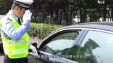 交警提醒:C1驾驶证不能开这些车,发现直接扣12分罚2000