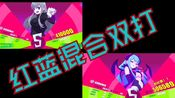 【Muse Dash】红蓝混合双打联动GOODMEN(7gr,2gr超高准确度)