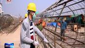 抢工期保进度 我市交通重点建设项目有序复工(上)