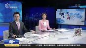 韩国:新增144例 累计确诊977例新冠肺炎病例